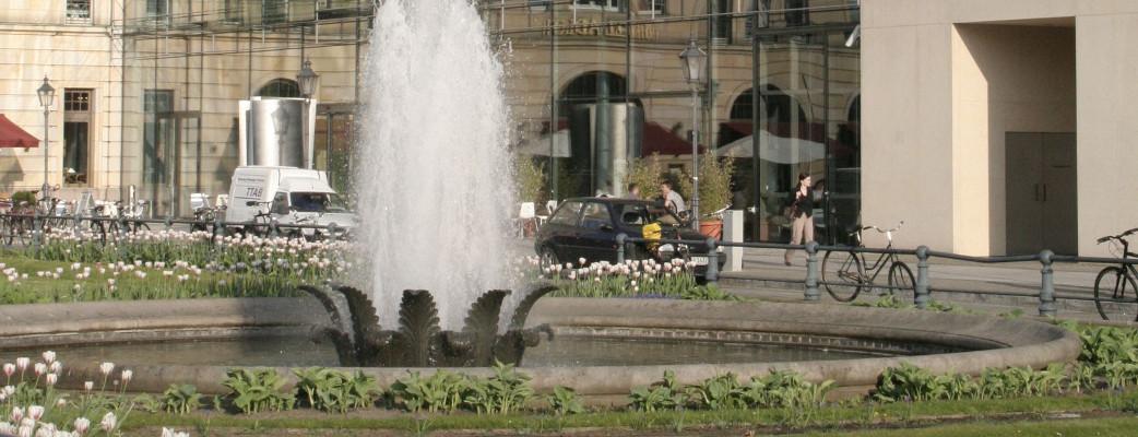 Akademie der Künste, Pariser Platz